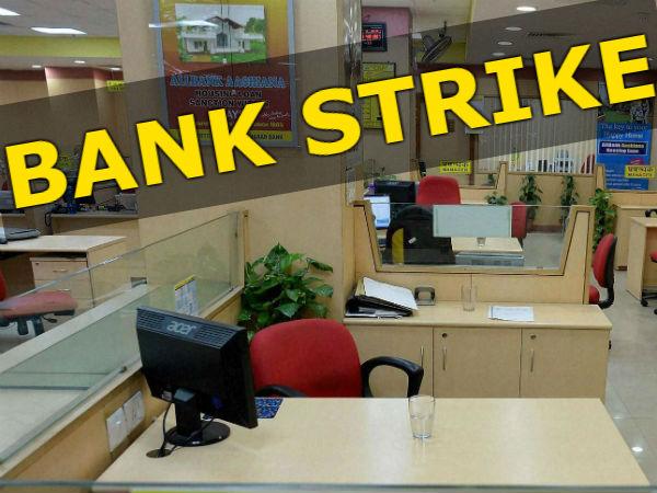 bank-strike.jpg