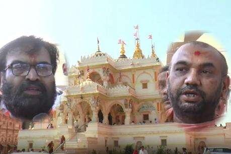 Gadhda-Swaminarayan-Temple.jpg